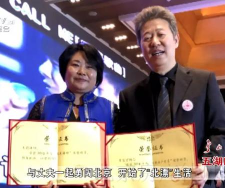 北京房产律师-李宏宇律师