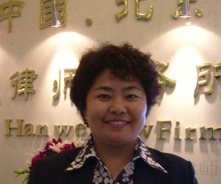 北京房产律师-王莉律师