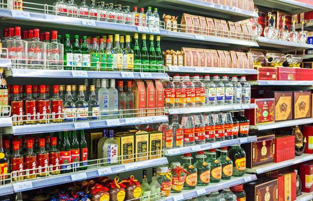 中国白酒市场价格1.jpg