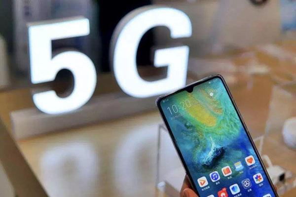 中国5G手机2.jpg
