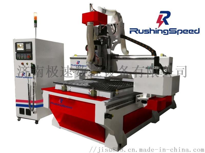 数控木工加工中心-RSP+2500+.jpg