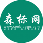 森标网商标出售平台