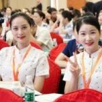 海南省青年文明礼仪服