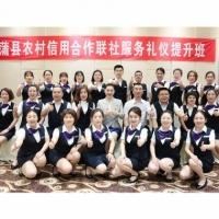临汾银行-蒲县农村合作