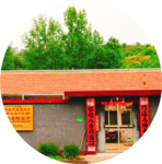 喇叭沟门刘志阳农家院