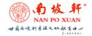 南坡轩书法教育网