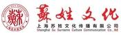 上海书画院浦东分院