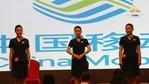 中国移动文明礼仪比赛