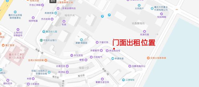 双福新区门面出租  双福新区板昌街12号门市(斌鑫馨福苑(康豪车