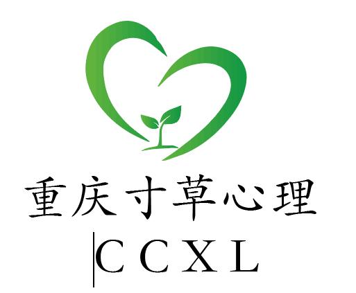 重庆儿童成长问题心理咨询:儿童焦虑