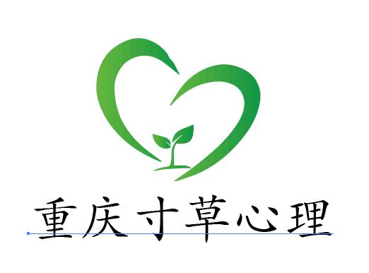 重庆情感婚姻咨询专家:区分爱与执着