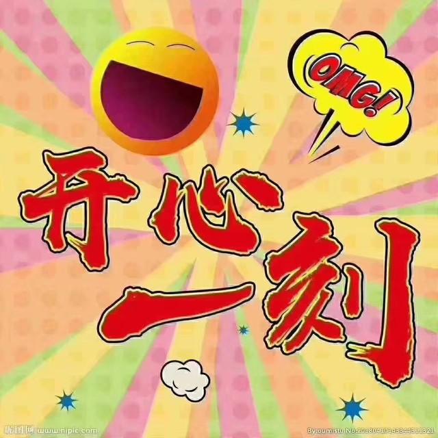 【开心一笑】😂😂  饺子馆生意不好,老板急招美女