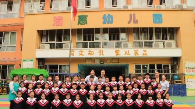 渝惠幼儿园招暑假班了,周一至周六上课,报名热线13594114564 1