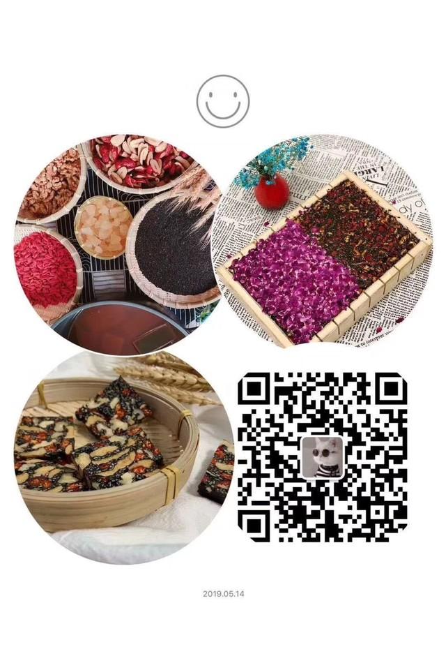 土家菇凉纯手工阿胶糕,现做现卖,上品阿胶加上精心挑选的辅料红
