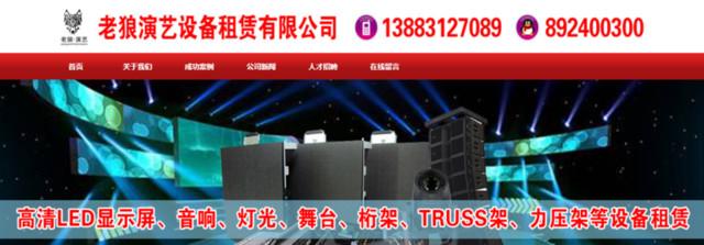 重庆发生: 1、重庆市民下月将用上5G,年内重庆将建成5G基站1万