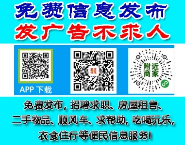 """重庆发生: 1、从酷热到""""凉凉""""重庆只用了一天 本周末主城难上"""