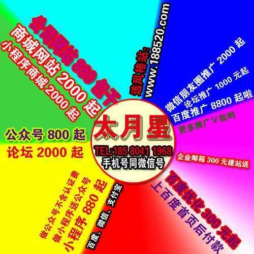 """重庆发生: 1、14家渝企跻身""""2019中国企业500强"""" 数量创历史新"""