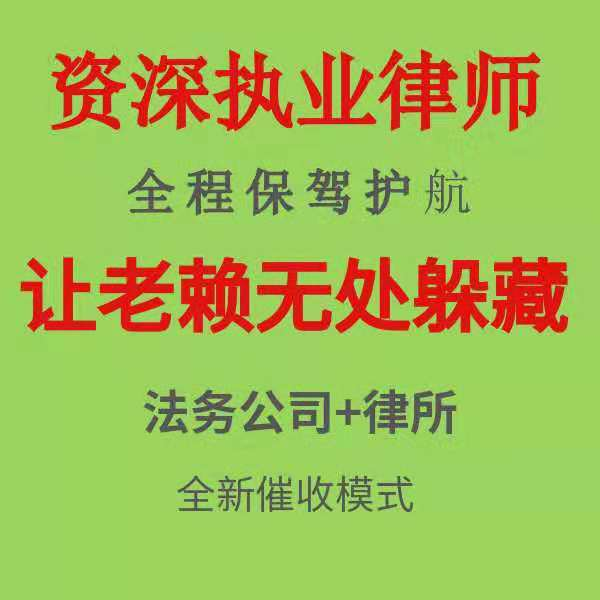 庆贺祖国70周年,法正律师团企业法律服务3800/年起,个人法律服务