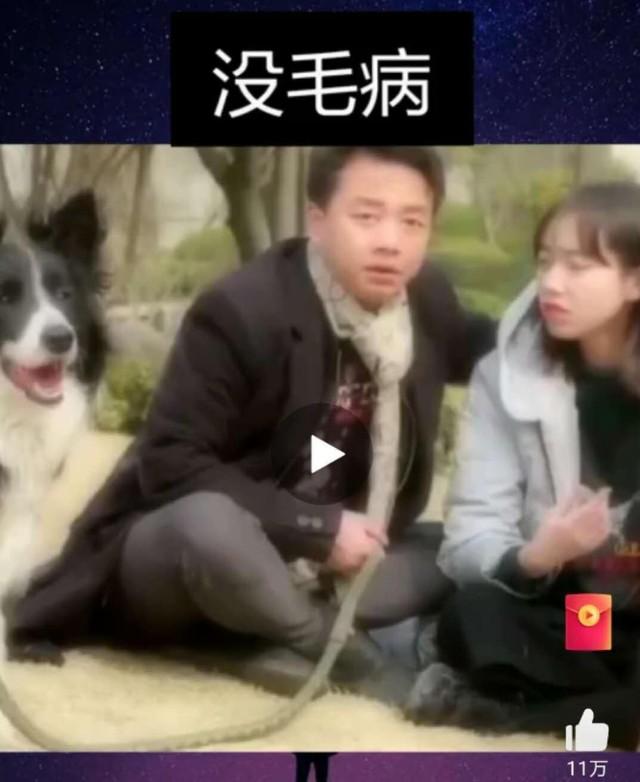 这是狗、男、女。没毛病[微笑]