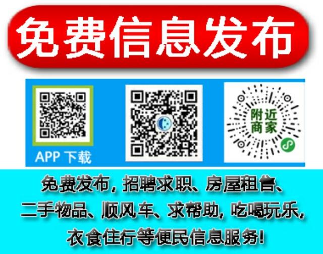 重庆发生: 1、两江新区蔡家核心在建商业体佳程广场首拍流