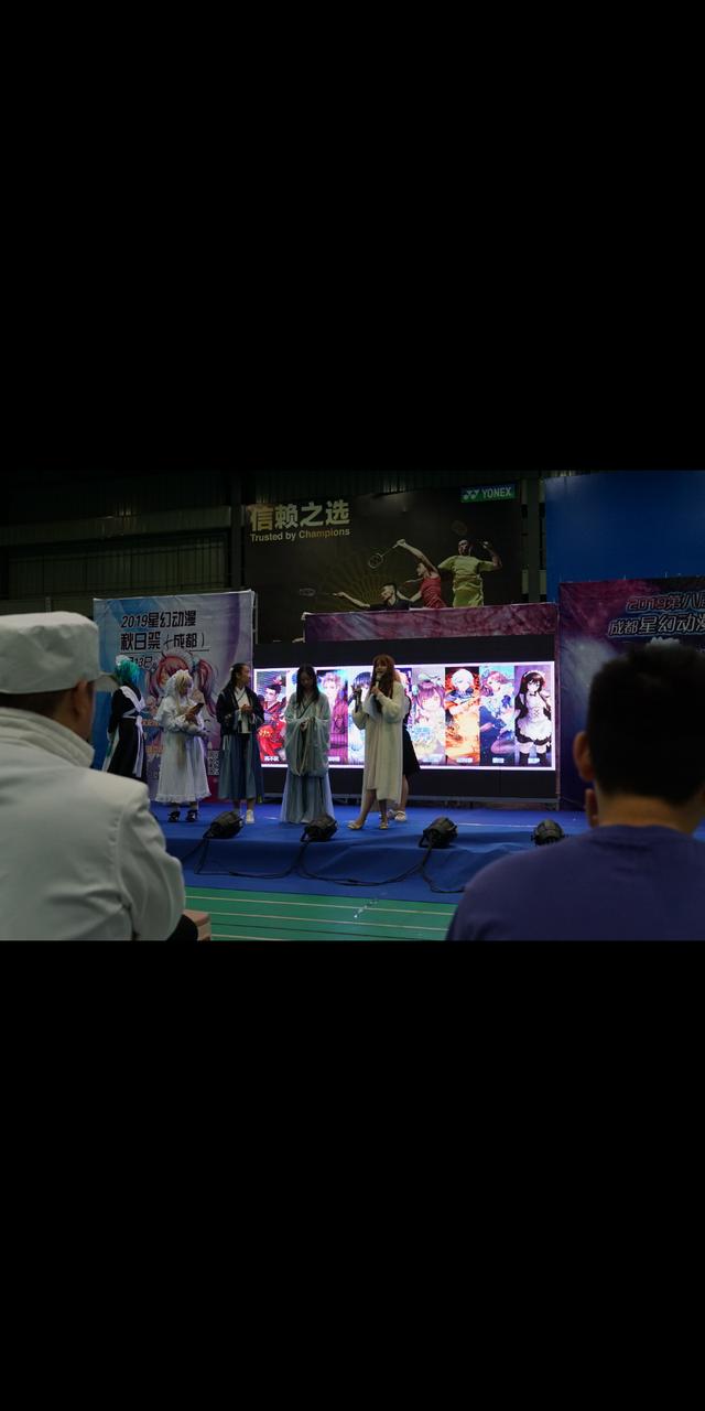 2019-9-13号成都新华公园天翼羽毛球中心漫展图(由于限制5M大小