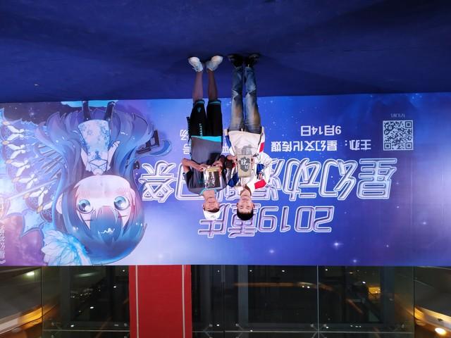 返图重庆星幻动漫秋日祭