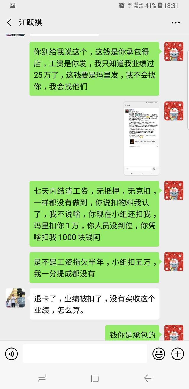 行�I�☆�江越琪,招聘�r�f工�Y七天�Y清,�o抵押,�o扣款,�Y果工