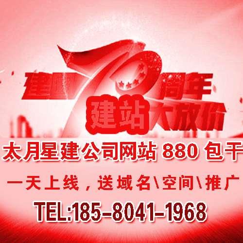 重庆发生: 1、丰都县副县长、县公安局局长周德勇接受审查调查