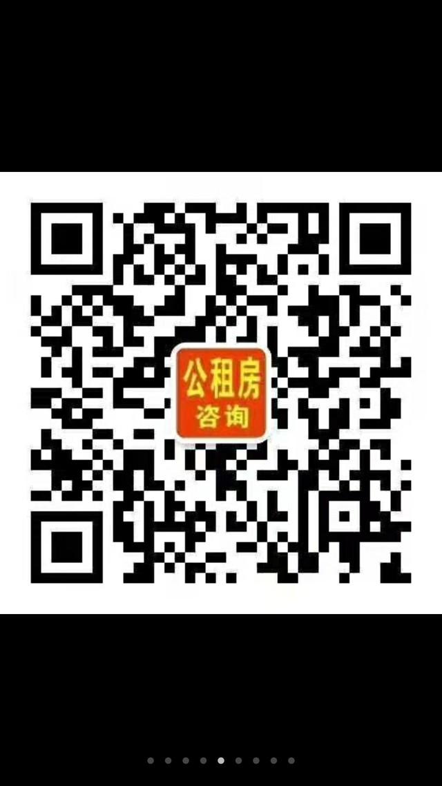 公租房申请第29期资料收集中 主城九区,资料收集,欢迎咨询 &#