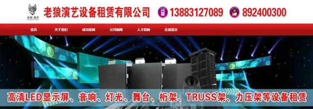 重庆发生: 1、重庆市将再添一处5A级旅游景区,白帝城—瞿塘峡旅