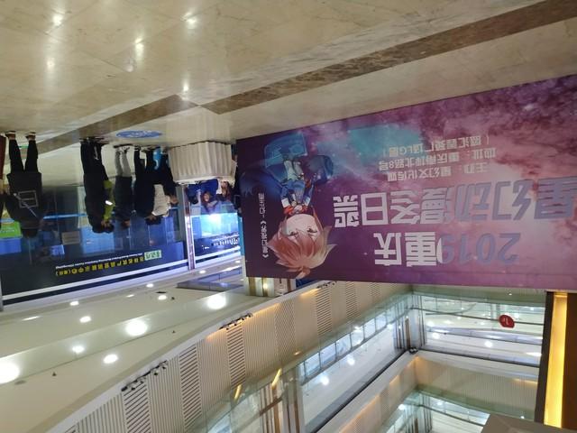 返图11.30重庆冬日祭