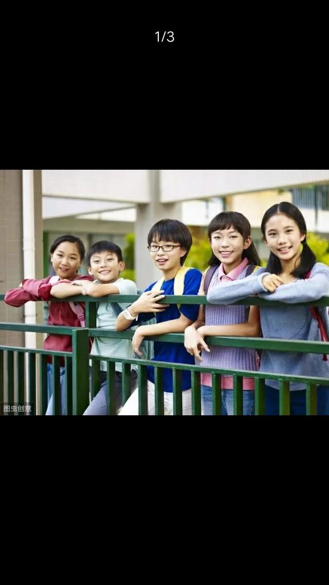 双福第五小学勘察设计位于重庆市江津区双福新区福云路仁能大厦对