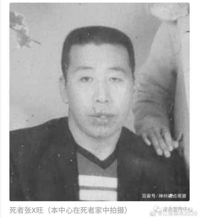 山西吕梁市交口县天马公司再曝安全死亡事故 涉嫌谎报真实信息
