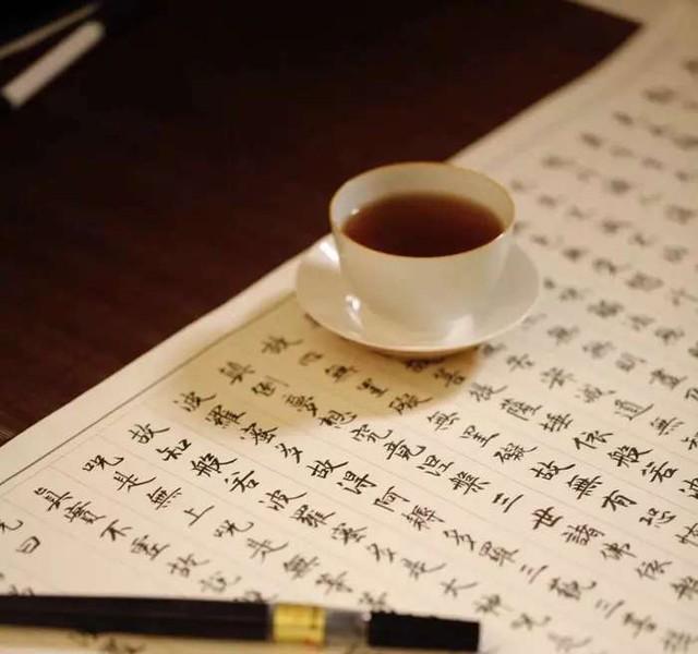 你所看到的惊鸿,都曾被平庸磨练,甘苦与共,是浮生茶也是人生路