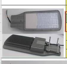 实单求购路灯外壳,要求一模一样的外壳,只需要外壳,产品如图,