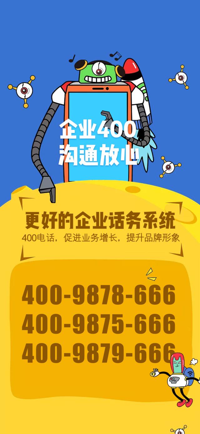 电信5星号码推荐 400-800-7537 400-800-3763 400-800-2972 4