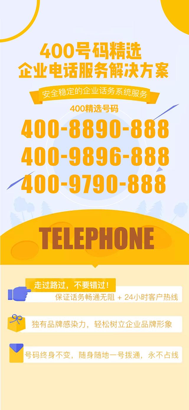 联通-B类 集团靓号 尾数AAAA任选, 活动价格   6W/年,13.8W /