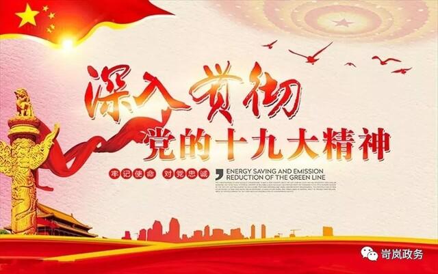 天天到现场 | 银培秀在岢岚三中调研城乡义务教育一体化改革发展试点工作