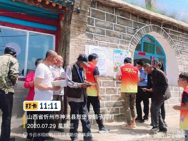 中国公益在线五寨7月29日电(公益记录者 摄益康 郑志东)正值汛期
