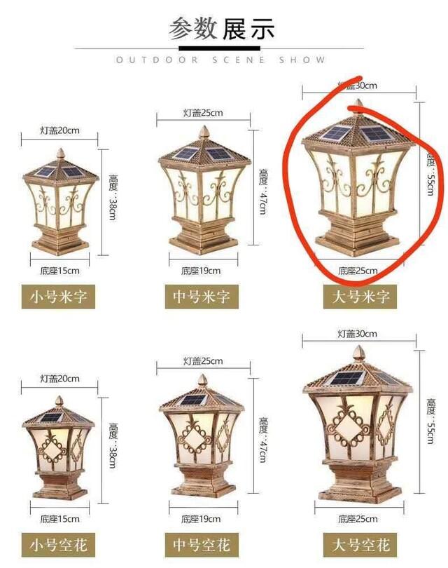 找柱头灯成品或者毛坯,找优质的源头厂家,如图,300大的尖花太联