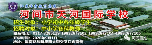 免费上京南易购发布求职招聘、二手买卖、致富商机等