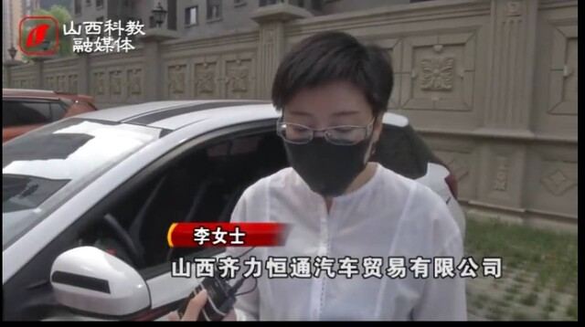 """太原: 女子低价买车被""""套路"""",700多万购车款打了水漂!"""