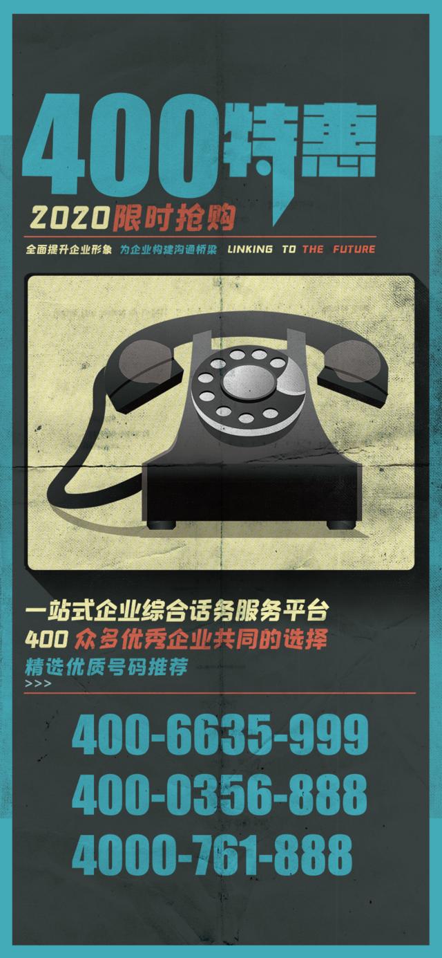 联通3星号码精选 4006086776 4006576776 4006596776 4006726
