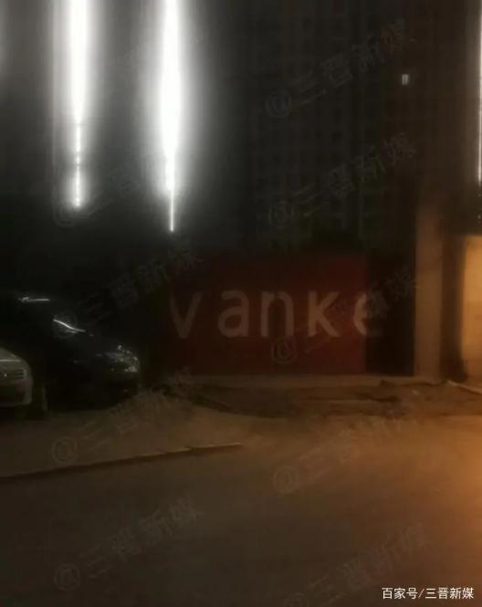 无视禁令?夜幕下,土方车从太原万科工地频繁进出 ?