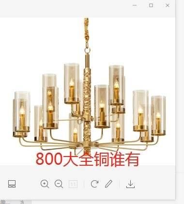 这款灯有能做的吗?800大全铜的。