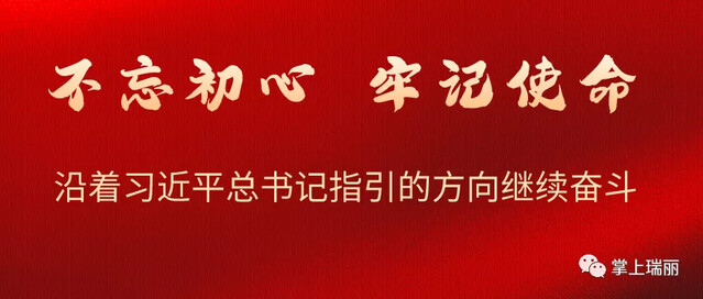 中国排名世界排名名字财富值财富来源 118钟睒睒626亿美元