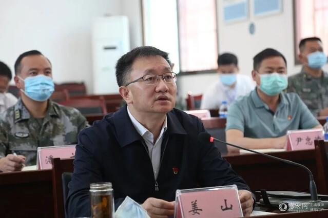 德宏军分区党委第一书记任职大会召开  田永江宣布省军区党委决