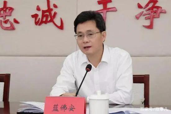 蓝佛安已任山西省政府党组书记